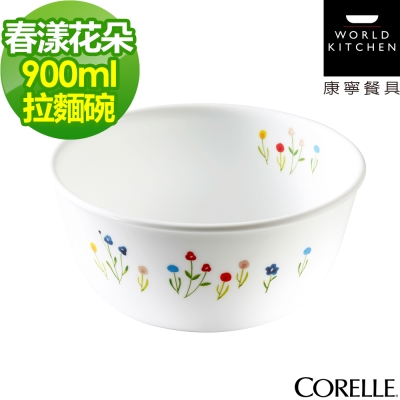 CORELLE康寧-春漾花朵900ml拉麵碗