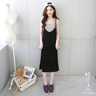 糖罐子-韓品 純色口袋細肩帶長洋裝(黑)