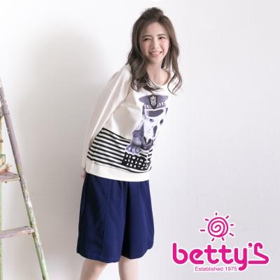 betty-s貝蒂思-剪裁修身及膝寬褲-藍色