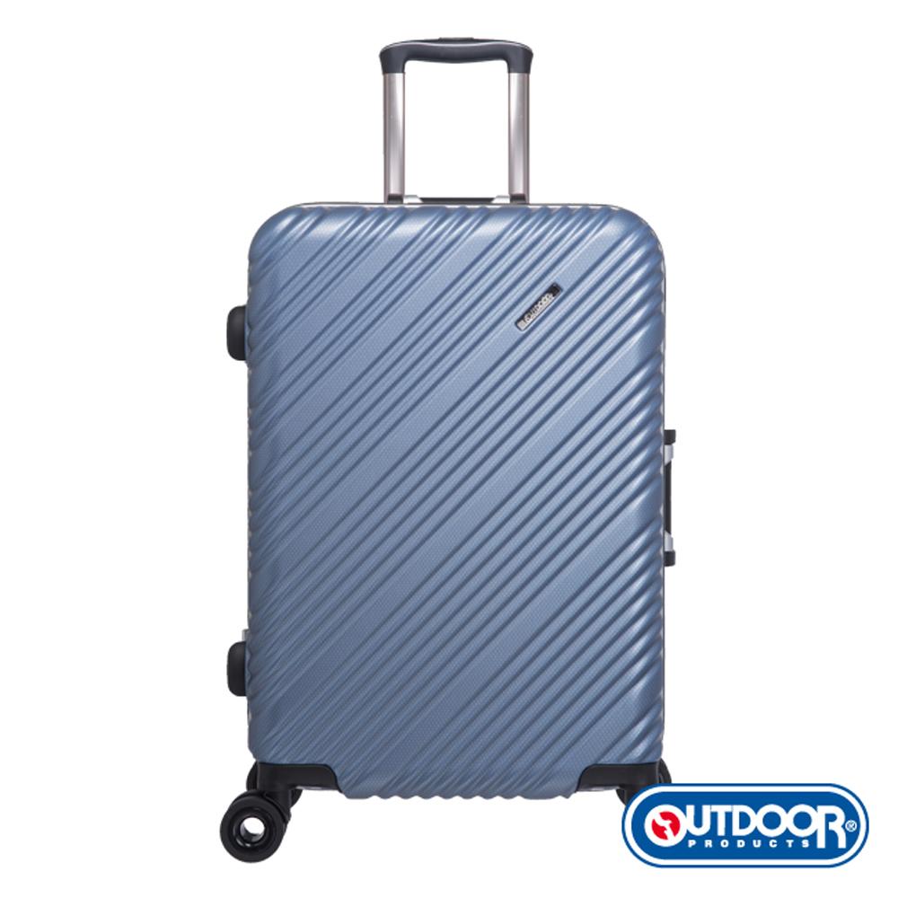 OUTDOOR-Skyline Frame-24吋鋁框旅行箱 藍 OD9077A24LB