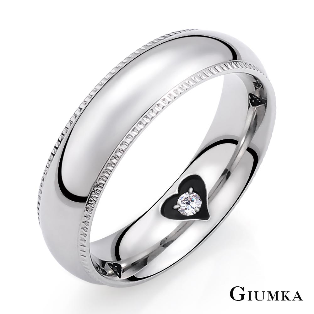 GIUMKA白鋼情侶戒指 攜手共進銀色鋼戒男戒單戒