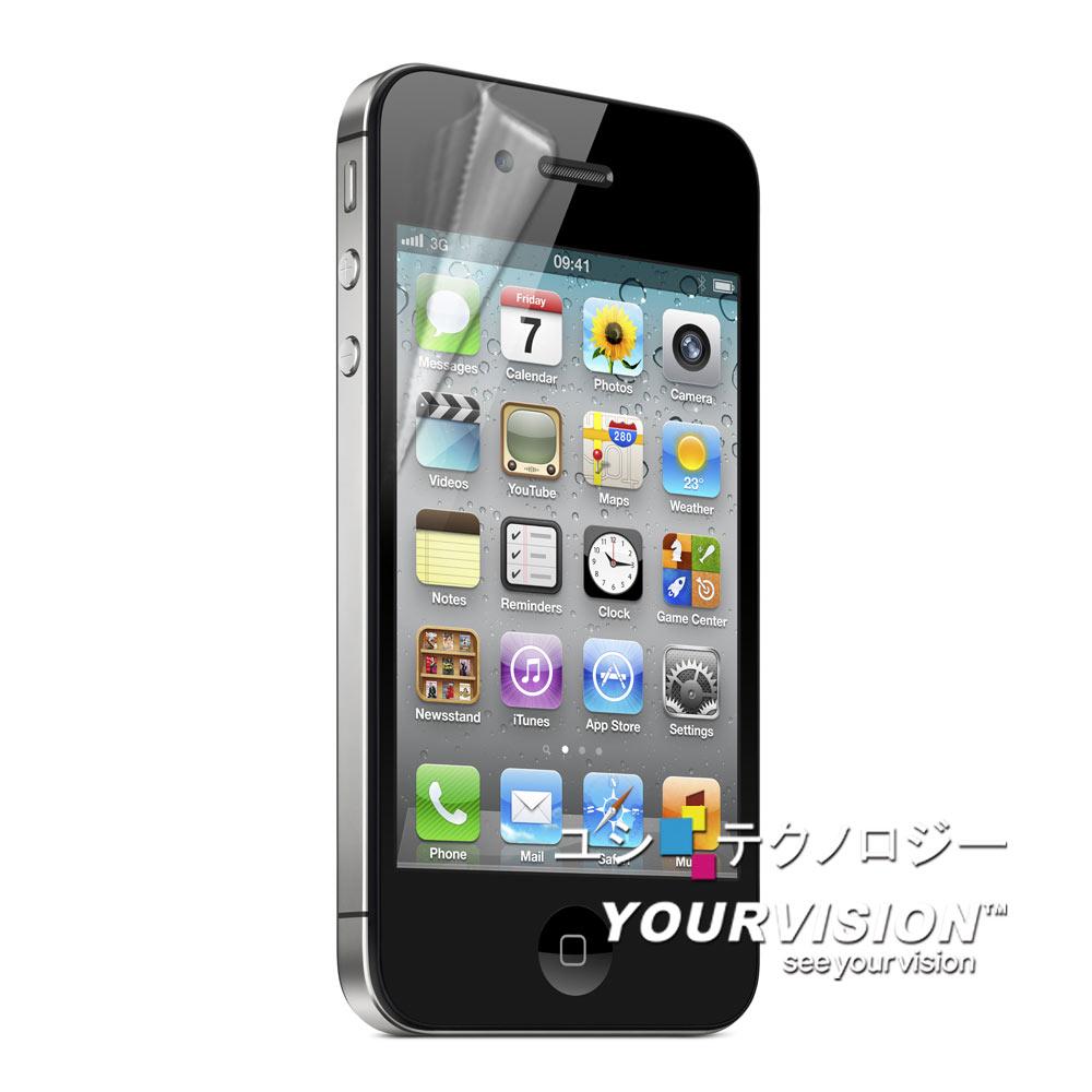 Apple iPhone 4S 晶磨抗刮高光澤螢幕貼(二入)