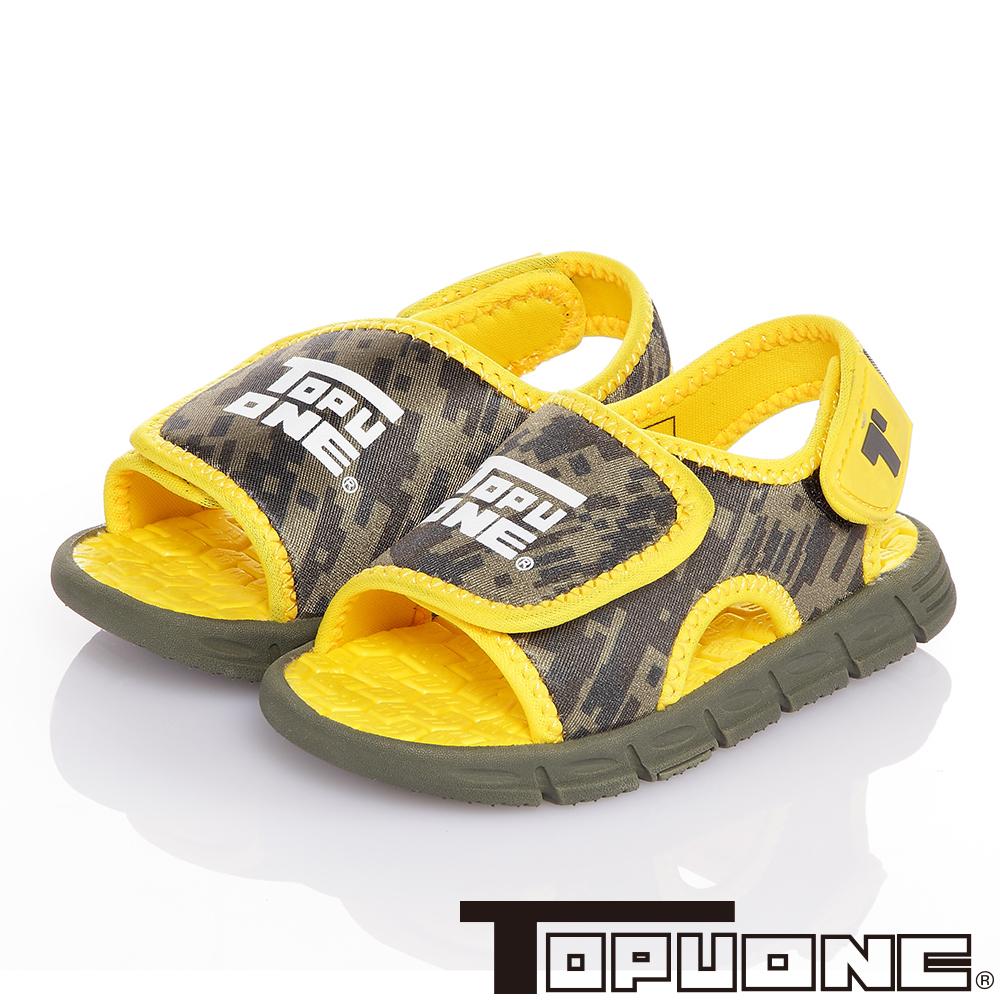 TOPUONE 8bit迷彩風極輕量減壓吸震運動休閒涼鞋童鞋-綠