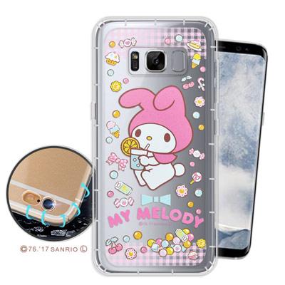 三麗鷗授權 Melody Samsung Galaxy S8 空壓氣墊手機殼(糖...