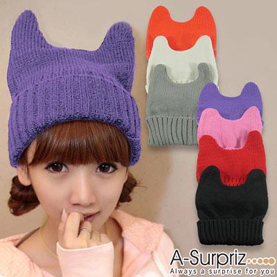 A-Surpriz 韓系甜美小惡魔針織帽(7色選)