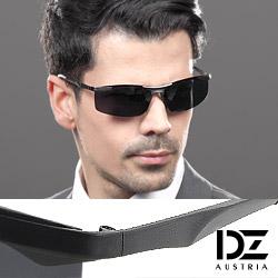 DZ 極速典範 抗UV 偏光太陽眼鏡墨鏡(酷黑)
