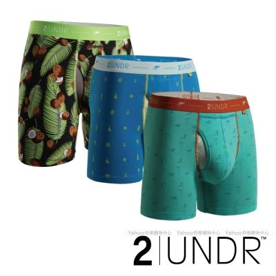 2UNDR Day Shift 舒棉透氣排汗四角內褲(6吋)-BTC