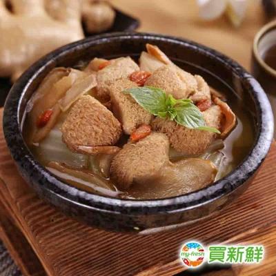 買新鮮 麻油猴頭菇5包組(300g±10% (固體物130g)/包)
