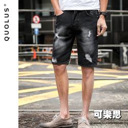 可樂思 黑色復古水洗磨破男生牛仔短褲 休閒褲
