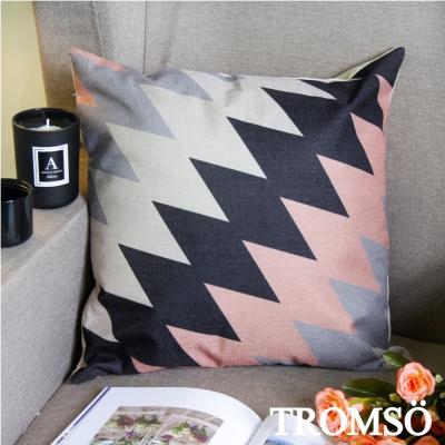 TROMSO品味英倫 棉麻抱枕U88優雅菱格
