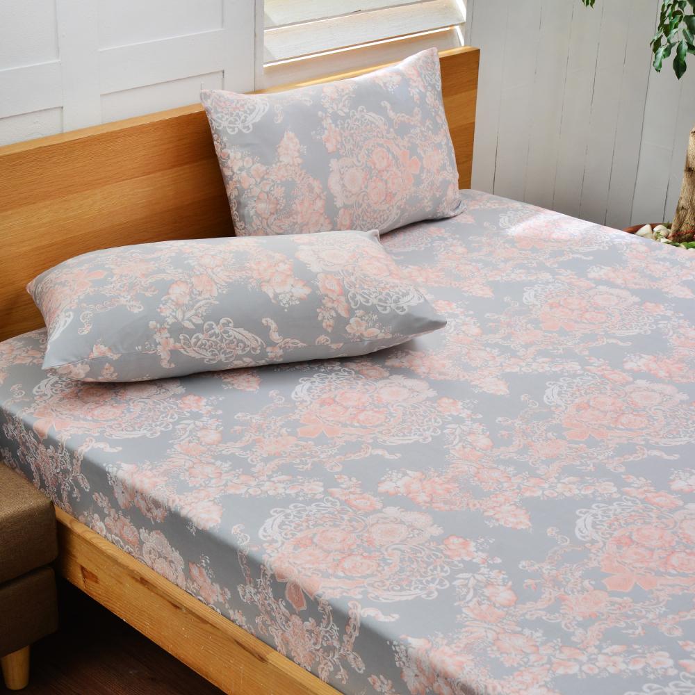 Saint Rose 狄安娜 雙人100%純天絲枕套床包三件組