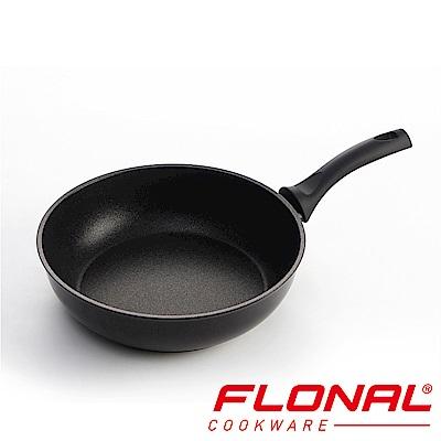 義大利Flonal 鑽石系列不沾深煎鍋28cm