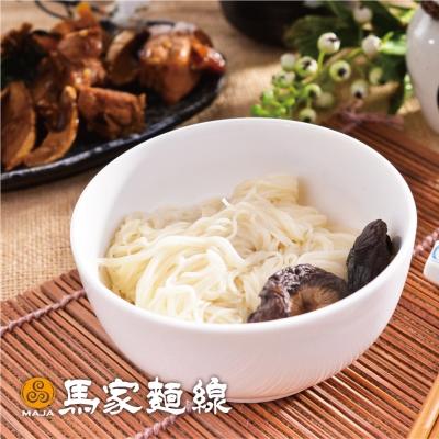 馬家麵線 純手工麵線 6包 (350g/包)