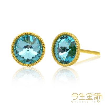今生金飾 星海耳環 時尚黃金耳環