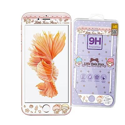 三麗鷗雙子星 iPhone 8 / 7 /6s Plus微閃粉玻璃保護貼(造型師...