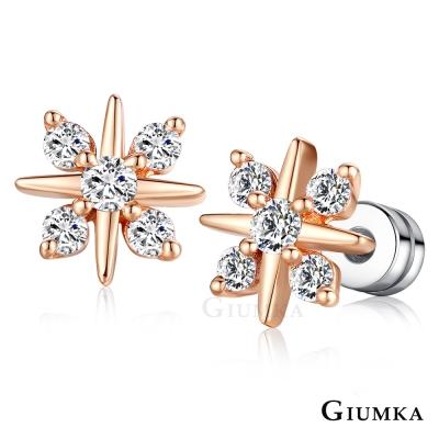 GIUMKA 冰雪奇緣 栓扣式耳環-玫瑰金B