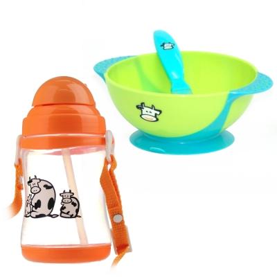 【貝喜力克】彈跳水壺 450 ml+吸盤碗組