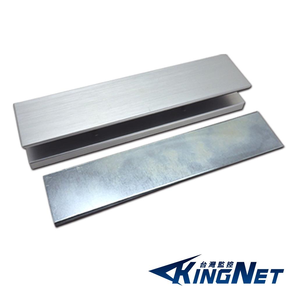防盜門禁 KINGNET DIY門禁設備 磁力鎖玻璃夾具 U型輔助支架