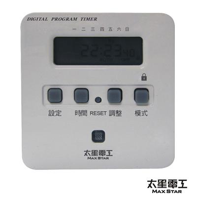 省電家族-袖珍型數位式定時器OTM304(2入)