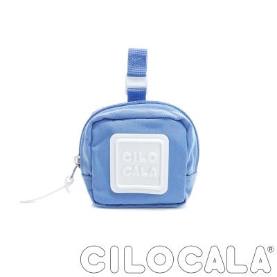 CILOCALA 亮彩尼龍防潑水可扣式零錢包 天藍色