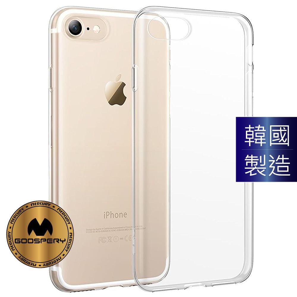 GOOSPERY iPhone 7 (4.7) 防塵超薄TPU透明軟殼手機殼
