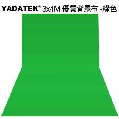 YADATEK 3x4M優質背景布-綠色