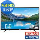 HERAN禾聯 39吋 LED液晶顯示器+視訊盒 HF-39EA1