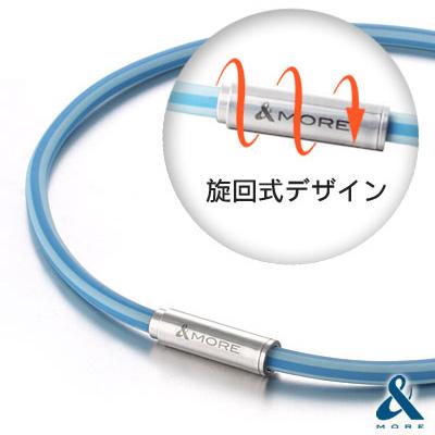 &MORE愛迪莫鈦鍺 FLASH 閃電能量鈦鍺項鍊 (藍色)