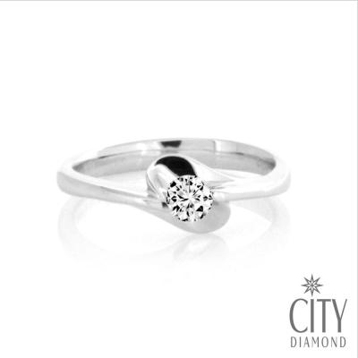 City Diamond『幸福奶泡』13分鑽戒