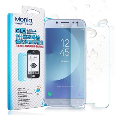 MONIA Samsung Galaxy J5 Pro 日本頂級疏水疏油9H鋼化...