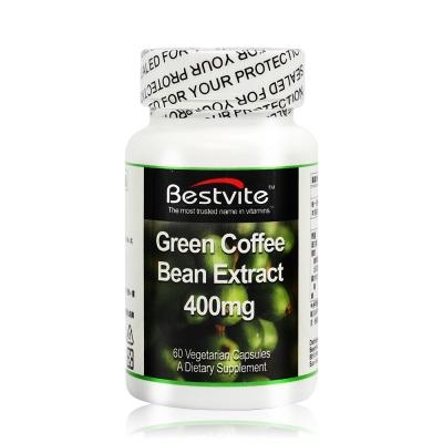美國BestVite 必賜力綠咖啡精華膠囊1瓶 (60顆)效期2020年1月
