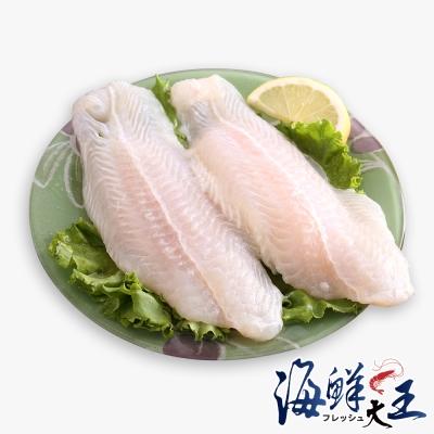 海鮮大王 排餐特級鯰魚*6包組(400g±10%/包)(2片/包)