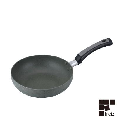 FREIZ 耐磨陶瓷平底鍋24CM