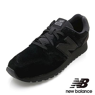 New Balance復古鞋U520BB-D 中性 黑色