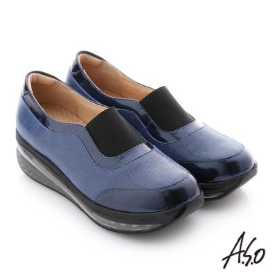 A.S.O 活力微笑 全真皮拼接彈力休閒鞋 藍色