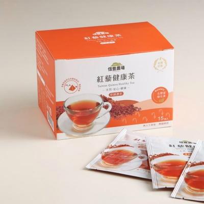 信豐農場 紅藜健康茶-厚韻濃茶(15入/盒)