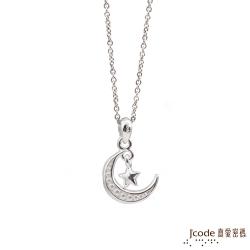 J'code真愛密碼 天秤座守護-彎月星星純銀女墜子 送項鍊