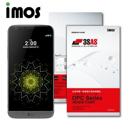iMOS 樂金 LG G5 3SAS 螢幕保護貼