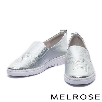 休閒鞋 MELROSE 全真皮星星造型厚底休閒鞋-銀