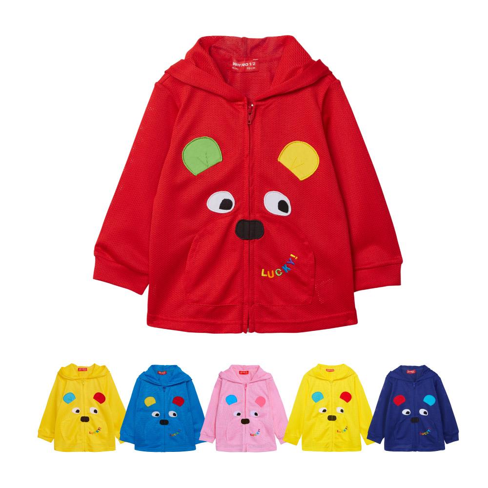 WHY AND 1/2 mini 普普熊吸濕排汗外套 1Y-4Y 多色可選