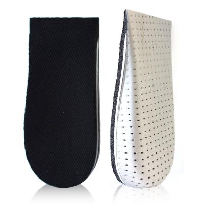 足的美形  記憶棉增高半墊2.5cm(2雙)