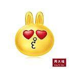 周大福 LINE FRIENDS系列 兔兔Cony黃金路路通串飾/串珠