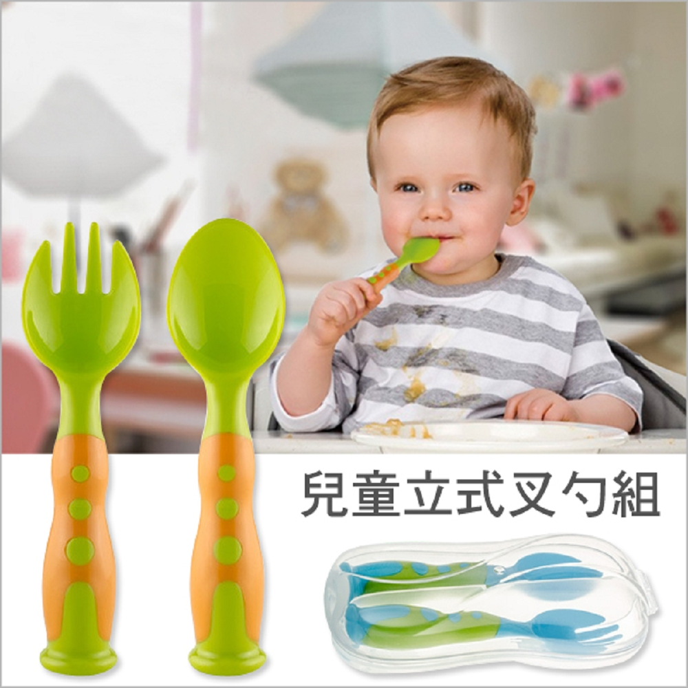 兒童學習餐具立式湯匙叉勺二件套組