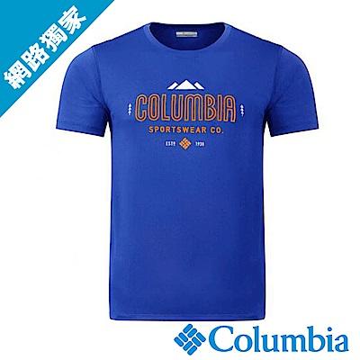 Columbia哥倫比亞 男款-快排短袖上衣 藍色  UAE12950BL