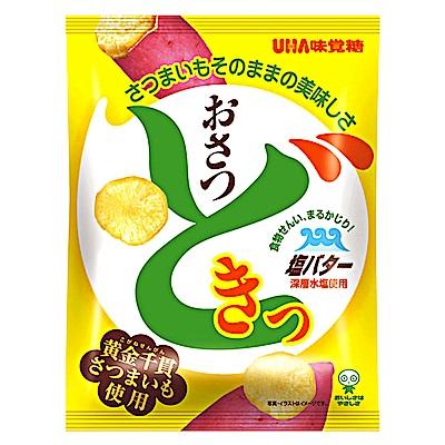 UHA味覺糖 地瓜薯片-鹽奶油風味(65g)