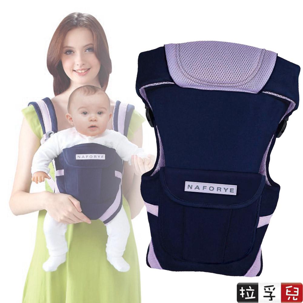 【拉孚兒 Naforye】媽咪寶貝外出超值組-藍紫背巾+防走失包組合