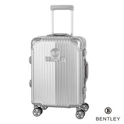 BENTLEY 20吋PC+ABS 升級鋁框拉桿輕量行李箱-銀