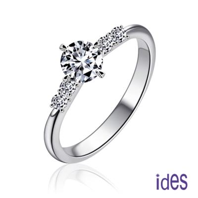 ides愛蒂思 摯愛系列55分E/VVS1八心八箭完美車工鑽石戒指結婚戒/四爪簡約