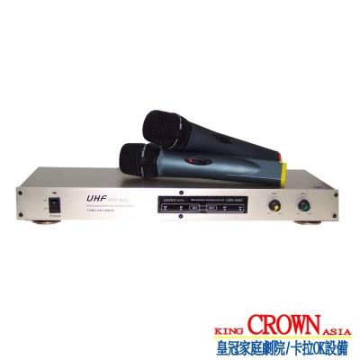 皇冠演唱會級專業麥克風CRW-688U