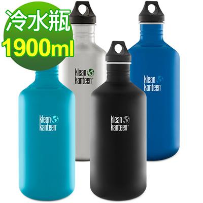 美國Klean Kanteen 不鏽鋼冷水瓶1900ml